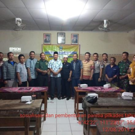 Pembentukan Panitia Pemilihan Kepala Desa Tireman